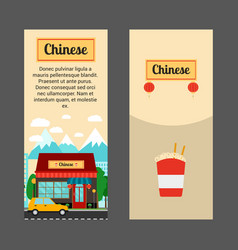 Chinese vertical flyers with shop building vector