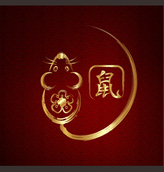 Chinese zodiac sign year rat chinese new year vector