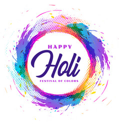 Happy holi colorful abstract frame background vector