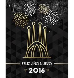 New Year 2016 spain sagrada familia travel gold vector