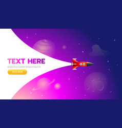 startup concept rocket launch icon - can be used vector image