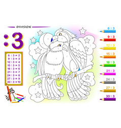 Division number 3 math exercises for kids vector
