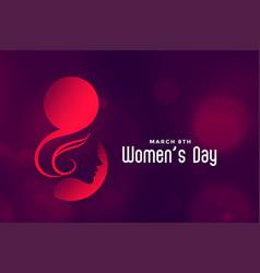 Hapy international womens day beautiful vector
