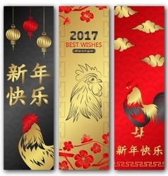 Group Banners for Chinese New Year Cocks vector image vector image