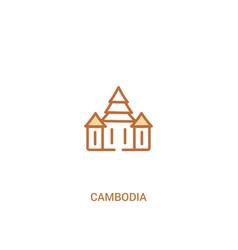 Cambodia concept 2 colored icon simple line vector