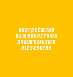 Cyrillic italic narrow serif font vector