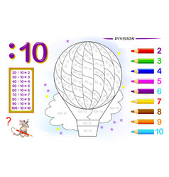 Division number 10 math exercises for kids vector