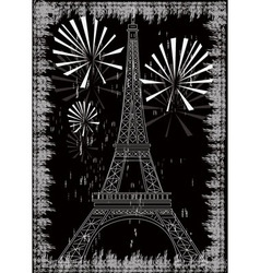 Grunge Eiffel tower vector
