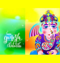 happy ganesh chaturthi beautiful greeting card or vector image
