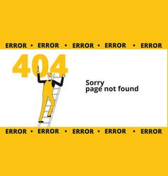 error 404 page computer failure oops concept vector image