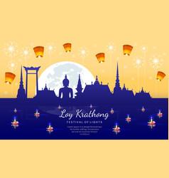 festival lights or loy krathong poster design vector image
