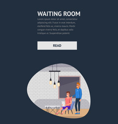 waiting room for job interview flat vector image