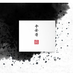 abstract black grunge ink wash painting in east vector image vector image