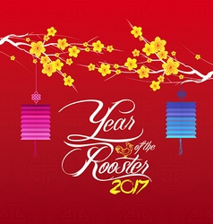 Chinese new year 2017 blossom background with vector