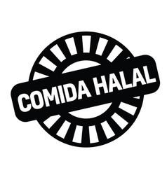 Halal food stamp in spanish vector