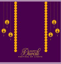 Happy diwali purple decorative background vector
