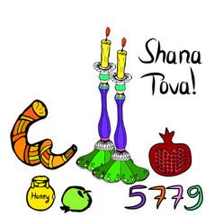 shana tova 5779 inscription vector image