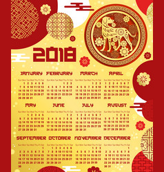 chinese new year calendar template with zodiac dog vector image