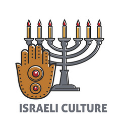 Israeli culture promo poster with vintage candle vector
