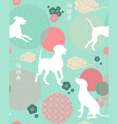 dog new year seamless pattern in trendy colors vector image