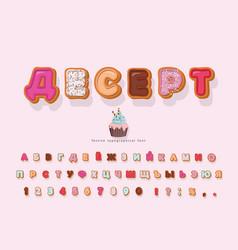 Dessert cyrillic decorative font cartoon sweet vector