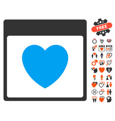 favourite heart calendar page icon with valentine vector image