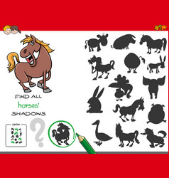 shadows game with horse characters vector image