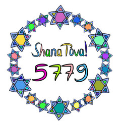 shana tova 5779 inscription hebrew happiness vector image