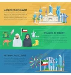 Kuwait Banner Horizontal Set vector image vector image