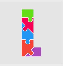 puzzle piece letter - l jigsaw font shape vector image