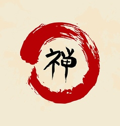 Red zen circle traditional enso vector image