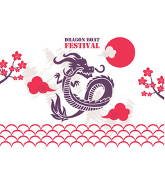 chinese dragon boat festival poster vector image