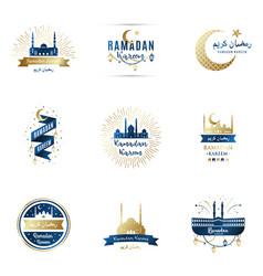 design templates set for ramadan kareem lettering vector image