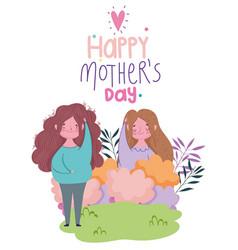 Happy mothers day cartoon women nature grass vector