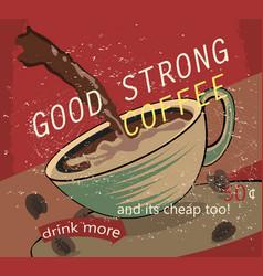 Retro cup coffee style vector