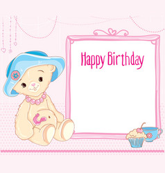 happy birthday bear hat pink card vector image