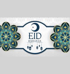 Background design for muslim festival eid mubarak vector
