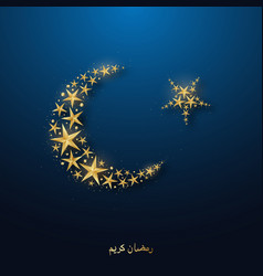 crescent golden moon and star on shiny blue vector image