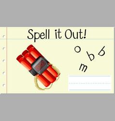 Spell english word bomb vector