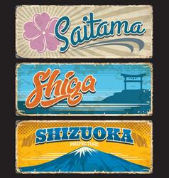 shiga shizuoka and saitama japan prefecture plate vector image