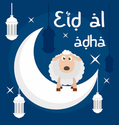 eid al adha background flat style vector image