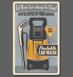 portable car wash service water gun washer vector image