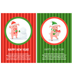 happy new year postcard pig in santa costume vector image