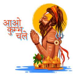 Sadhu saint of india for grand festival and hindi vector
