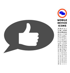 Thumb up message icon with set vector