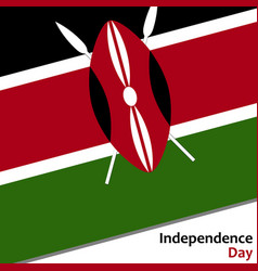 Kenya independence day vector