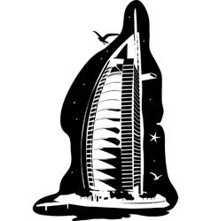 Burj Al Arab silhouette vector image