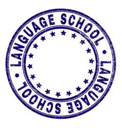 Scratched textured language school round stamp vector