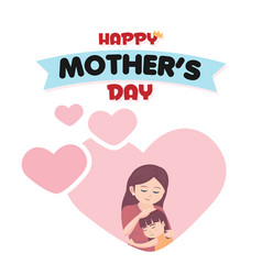 happy mother day mother pink heart background ve vector image