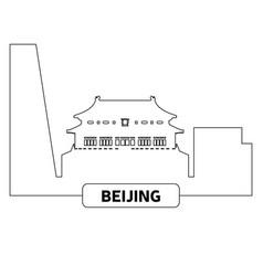 cityscape of beijing vector image vector image